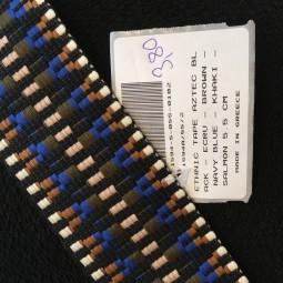 Gurtband schwarz ecru braun navy khaki 5,5cm