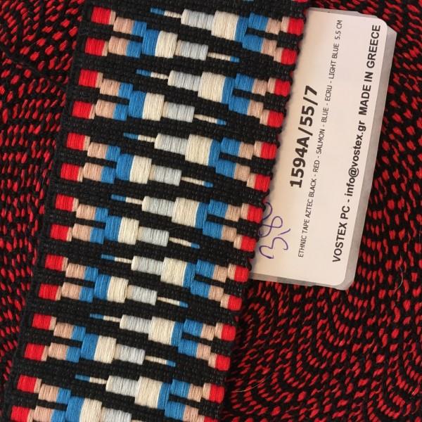 Gurtband schwarz rot lachs blau ecru 5,5 cm