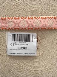Gurtband rosa rot beige 3cm